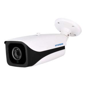 cámara de vigilancia con zoom motorizado