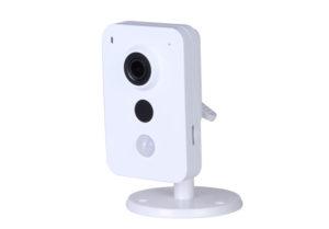 ¿cual es la mejor camara de vigilancia para el hogar?